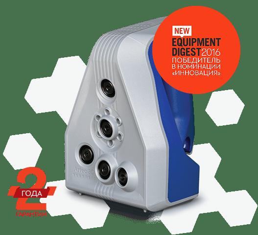 3D-сканер высокого разрешения Artec Spider